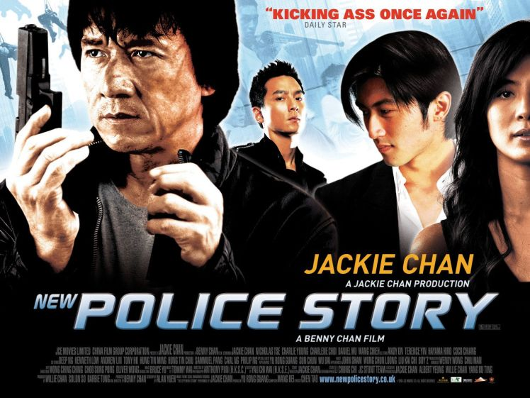 new-police-story-cover