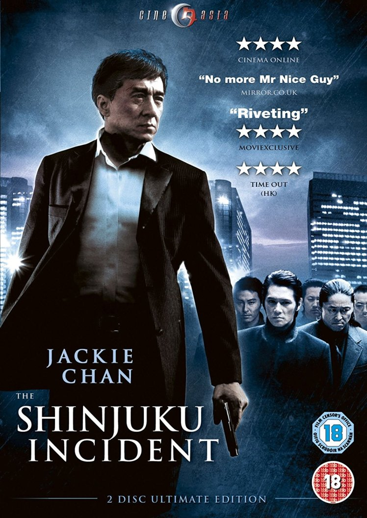 Shinjuku Incident DVD Cover