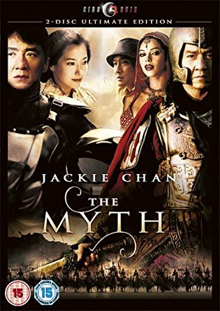 The Myth DVD Cover