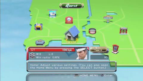 ps3_vf5_quest_map