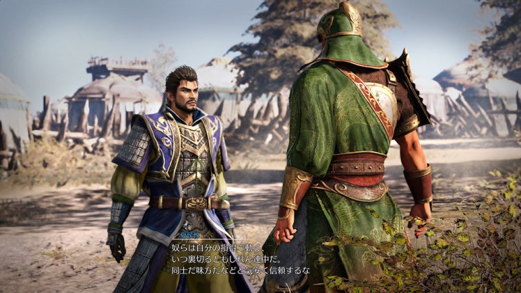 DW9 Guan Yu and Xiaohu Dun