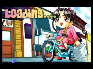 Kotobuki Grand Prix artwork