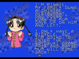 Kotobuki Grand Prix screen 2