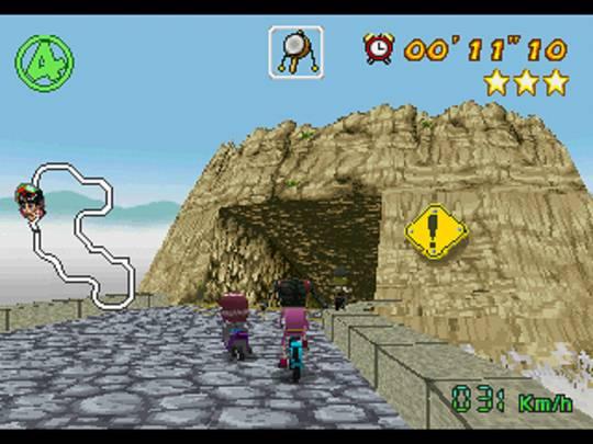 kotobuki grand prix screen 3