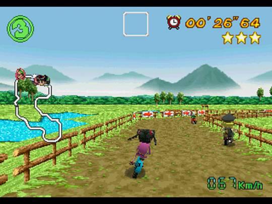 kotobuki grand prix screen 4