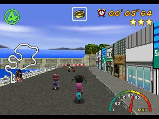 kotobuki grand prix screen 5