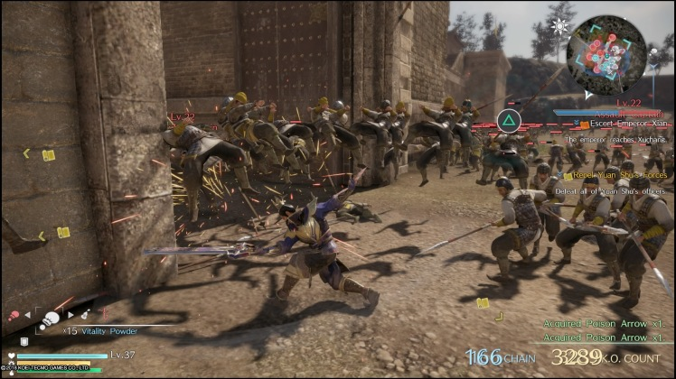DYNASTY WARRIORS 9_20180201191234