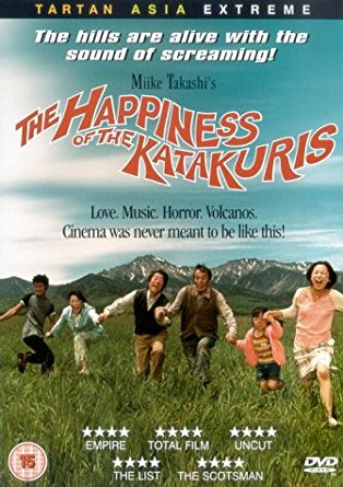 the happiness of the katakuris box art
