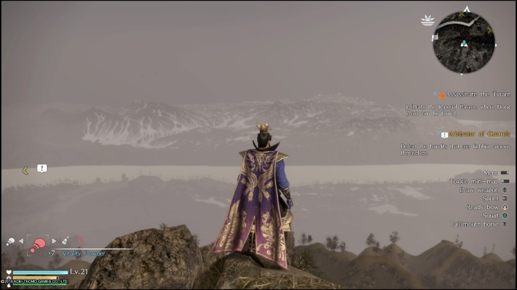 DYNASTY WARRIORS 9_20180131200033