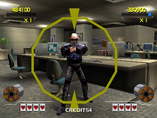 virtua cop screen 4
