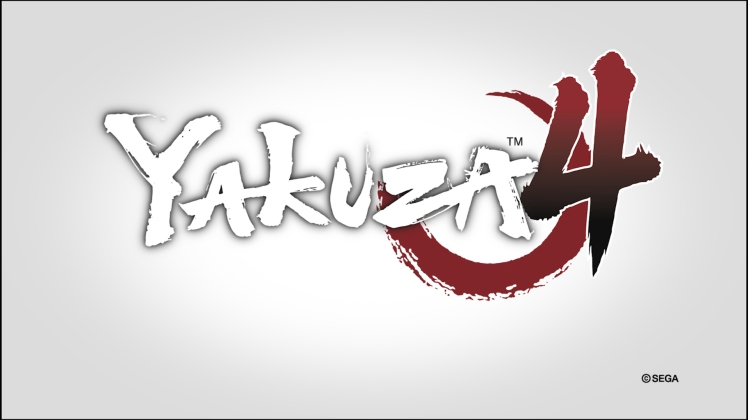 yakuza 4 remastered title screen