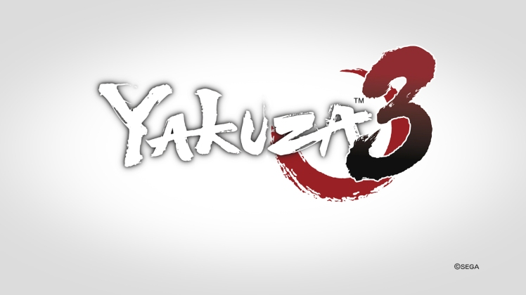 yakuza 3 screen 2