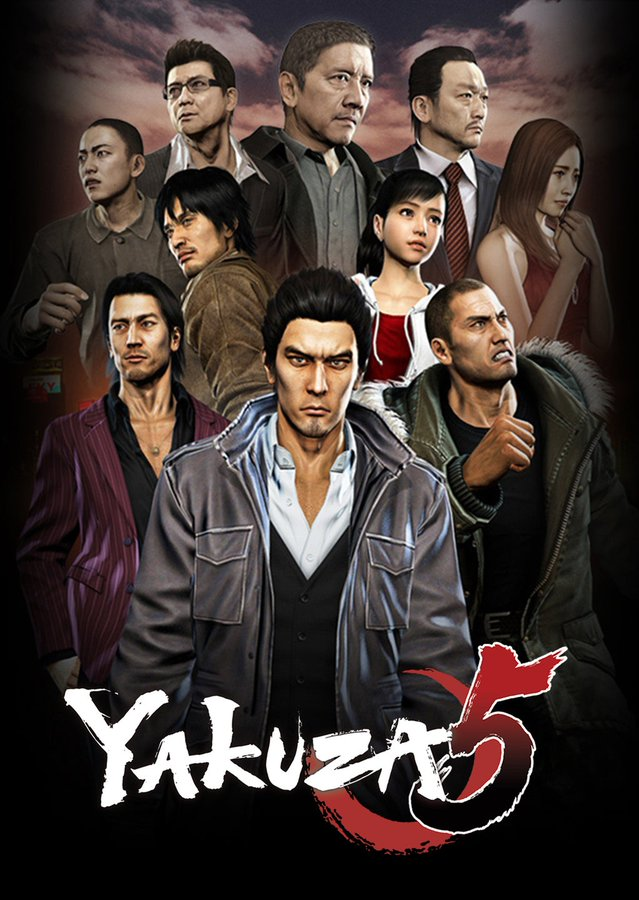 yakuza 5 screen